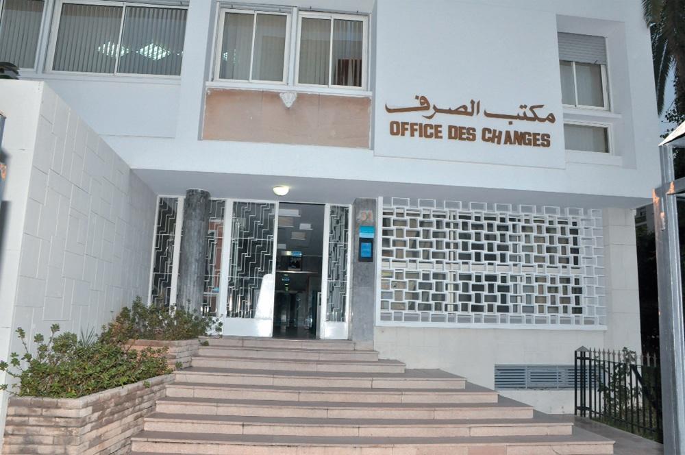 Bureau_de_change_a_Rabat
